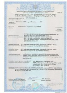 Нагревательные секции ТМ Woks (ПАО -Одескабель-)