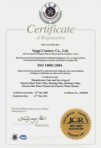 Сектификат стандарта Cert ISO-14001-2004 для нагревательной пленки