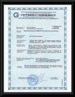 Termoregulyatory-IN-TERMMENRED-E-91-E-51-E-60-RTC-11