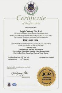 cert-iso-14001-2004