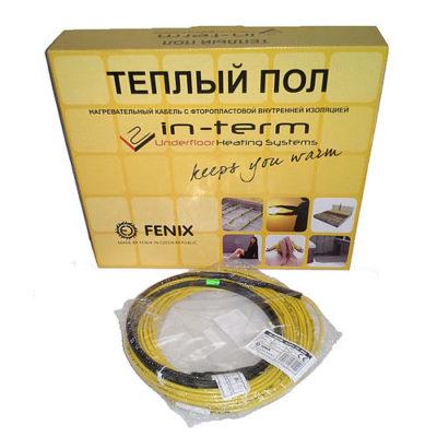 In-TermKab1